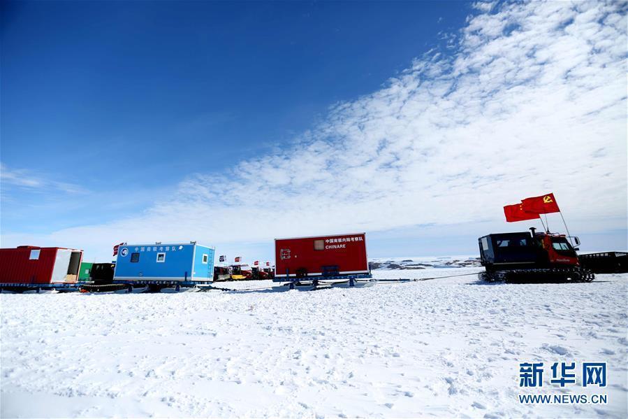 """中国科考队""""37勇士""""向南极腹地挺进"""