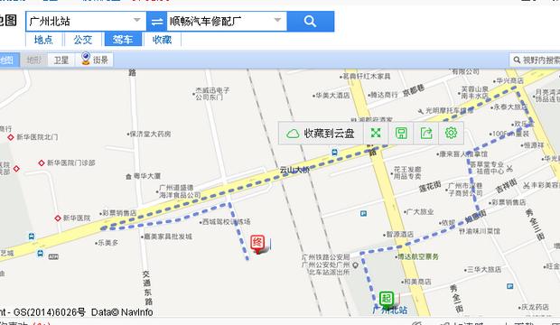 广州花都火车站附近有汽车厂吗