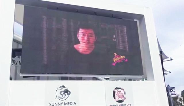 《影视BIGGER ONE》亮相戛纳电影节向世界输出中国文化