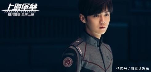 《上海堡垒》票价近千元,鹿晗亮相就涨价,被指用粉丝圈钱