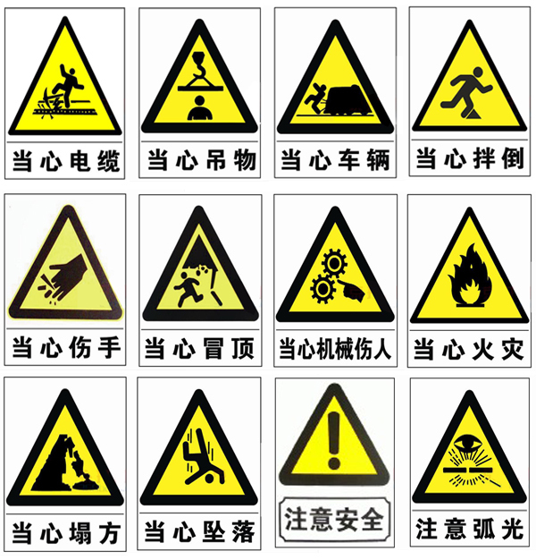 消防疏散标志 供应消防安全标志图片,消防疏散