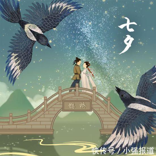 """爱在七夕:浪漫告""""白"""",因为你我更加热爱这个世界"""