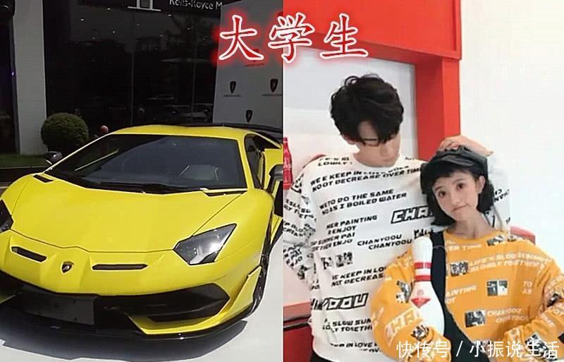同是炫富,小学生我有钱,初中生我踩初中,大学生手机宁海县图片