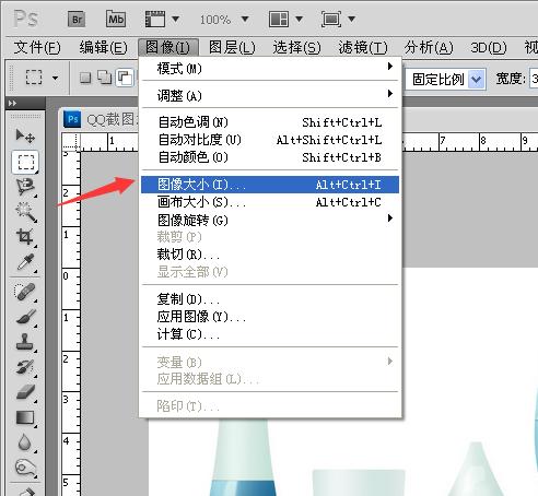 怎么用PS将图片改成符合以下条件的图 格式JPG 150KB 200KB大小