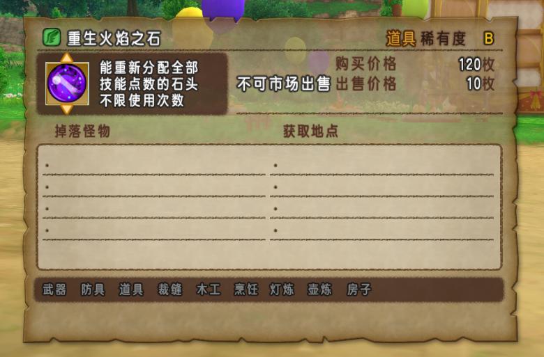 12月28日更新内容介绍13.png