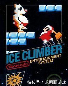 任天堂高难度游戏《敲冰块》,还记得被粉色裤衩熊支配的恐惧吗?