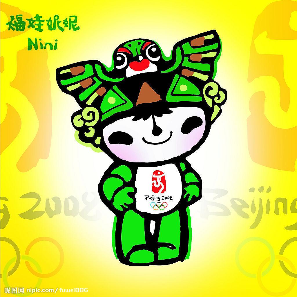 福娃是北京2008年第29届奥运会吉祥物,其色彩与灵感来源于奥林匹克