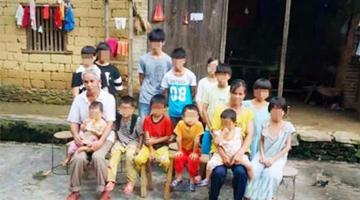 猛男!广西66岁男子让老婆21年生了15个娃
