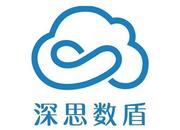【北京招聘】深思数盾招聘数据安全工程师