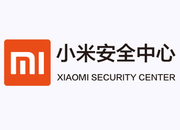 【SRC活动】小米安全众测第1期,单漏洞最高5万(3月27日-4月14日)