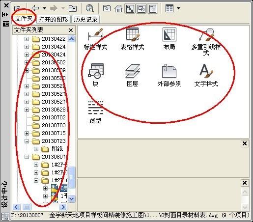 CAD多重问题样式设置图纸_360v问题cad2014标注引线没有标注尺寸图片