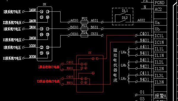 急求两个 互感器 一块 电流 表的 接线图 带图最好 谢谢