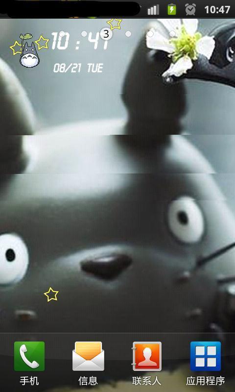 龙猫动态壁纸锁屏_360手机助手