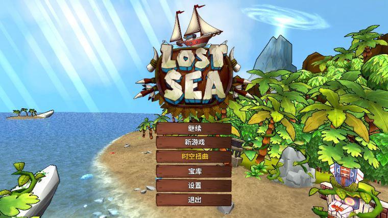 Lost Sea迷失之海怎么保存游戏?不能存档