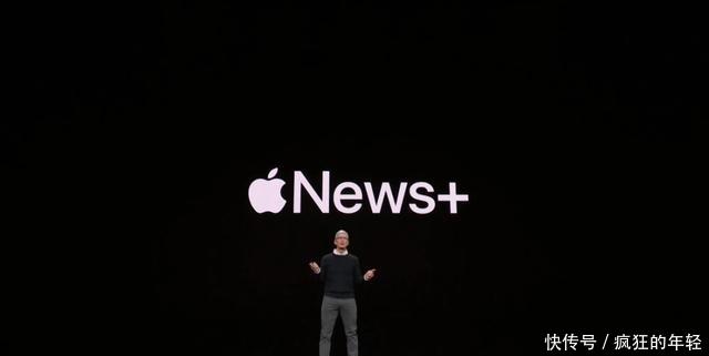 「动点播报」苹果春季发布会推出原创视频服务Lyft路演地点被迫换场地