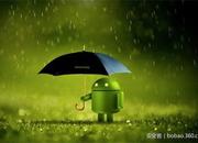 【安全报告】Android O限制系统全屏进一步遏制手机勒索