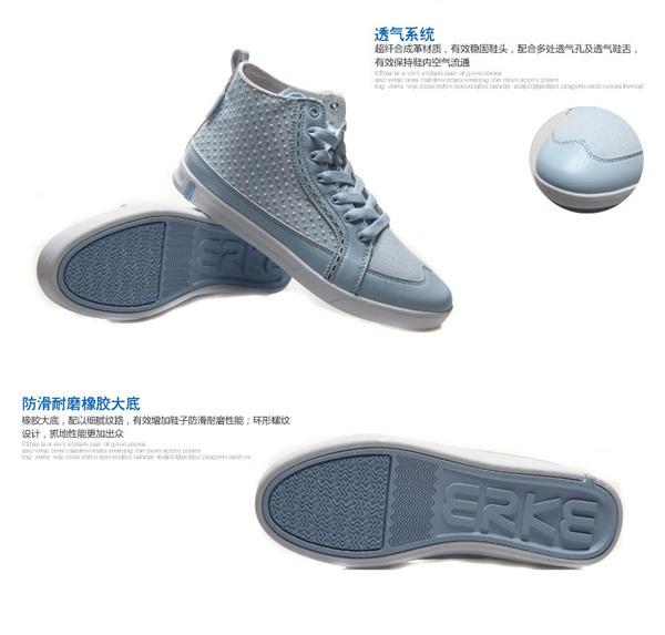 ¥89 鸿星尔克校园系列运动休闲鞋