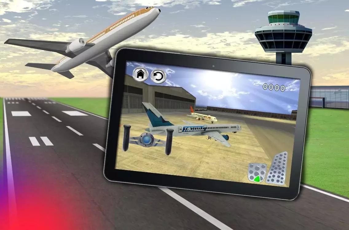 安全地驾驶飞机降落在地面上之后, 飞行控制会给你,你放心地需要你的