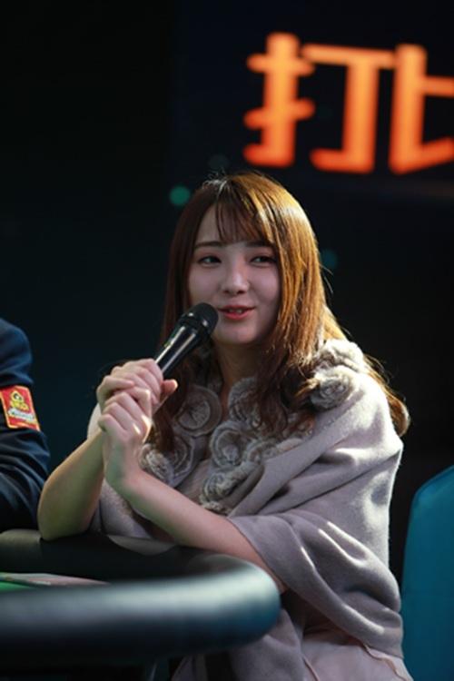 电竞美女解说沐沐加盟联众扑克世界