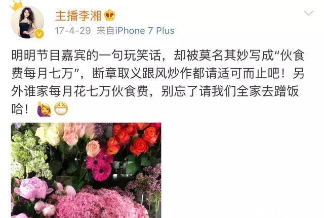 李湘晒王诗龄打高尔夫球照, 鞋子抢镜, 网友 她的胳膊跟腿一样粗