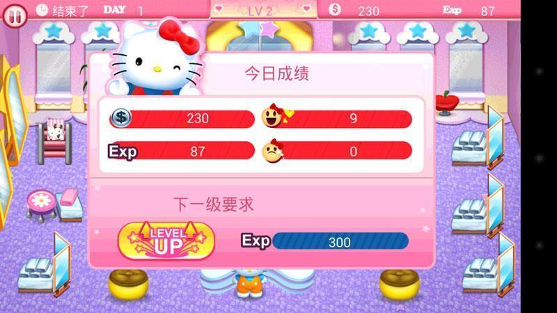 Hello Kitty美发沙龙:假日篇截图5