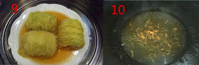 瞬间提高品味,简单白菜高贵吃法 - 幸福在线 - xing.fu01 的博客