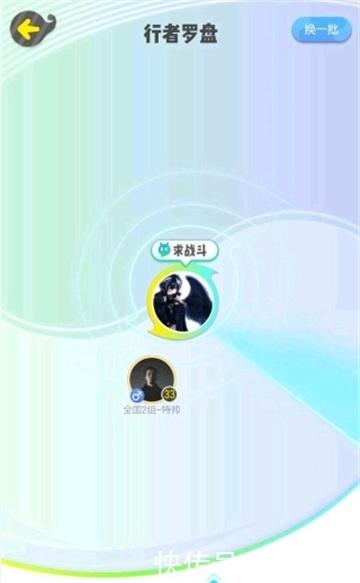 《一起来捉妖》擂台PVP终于出了,线下PK消亡,退游党会回归吗?