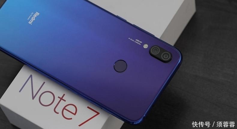 全球销量破1500万台,这款红米手机降价了,首批用户表示:酸了