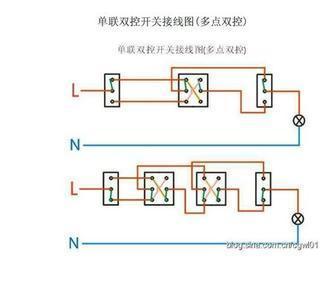 楼梯上下双向电源开关线路图