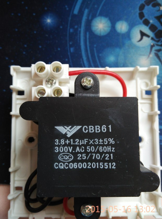 吊扇调速器两根线的怎么接线