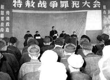 他是抗日名将, 林彪曾是他手下, 至死效忠蒋介石高呼蒋委员长 - 挥斥方遒 - 挥斥方遒的博客