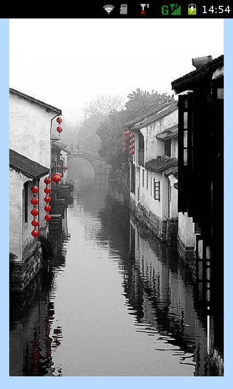 江南风景水墨画竖版