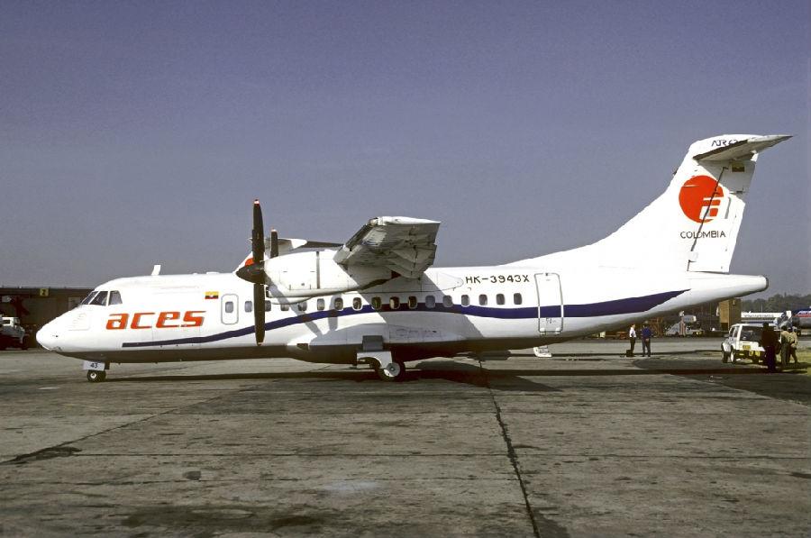 哥伦比亚中央航空公司