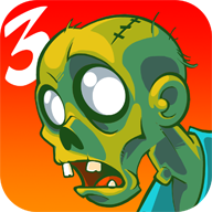愚蠢的僵尸3