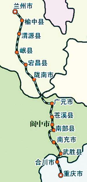 哈达铺至兰州段与兰渝铁路共线