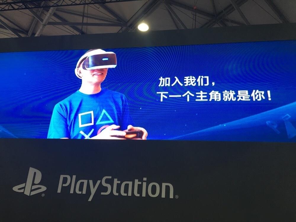 PlayStation VR一分钟内售罄