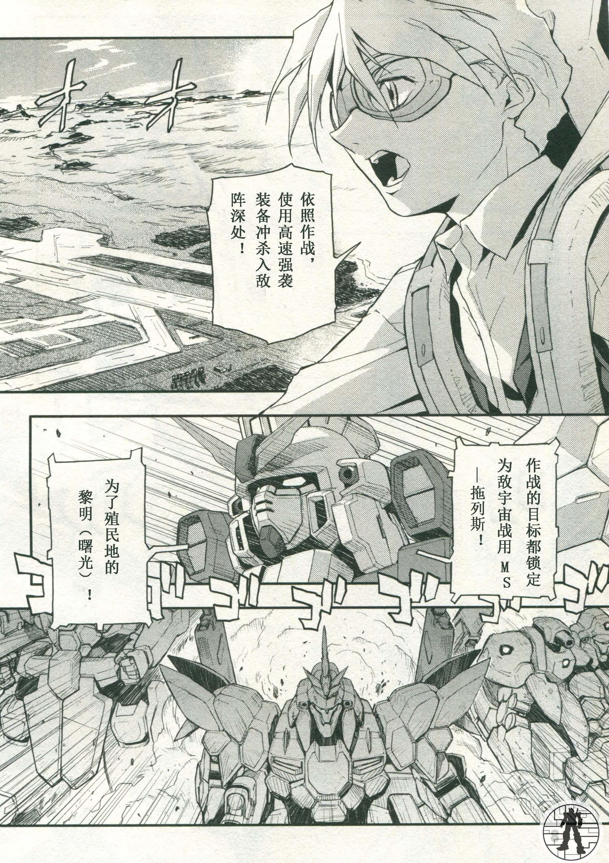 败者们的荣光8,.jpg