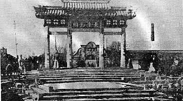 创办人张謇,字季直,号啬庵,江苏南通人.