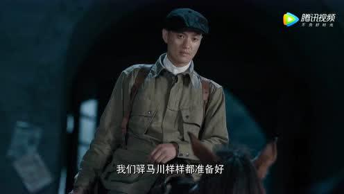 《勇者胜》第01集精彩预告