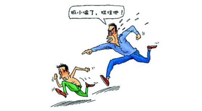 动漫 卡通 漫画 设计 矢量 矢量图 素材 头像 705_386