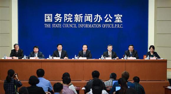 国新办举行发布会介绍中美经贸摩擦白皮书情况