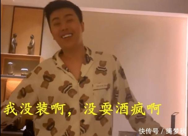 卢本伟在外花天酒地,深夜回家耍酒疯被赵梦玥问责:为什么骗我!