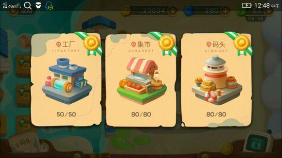 《保卫萝卜3》问鼎App Store