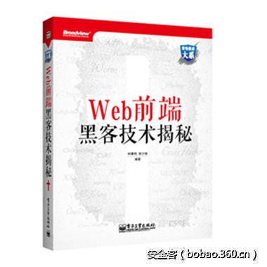 http://p7.qhimg.com/t01742dd02c334d708e.jpg