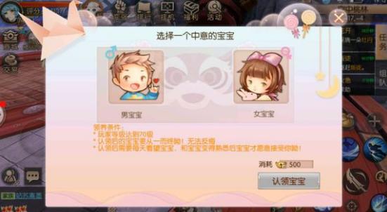 九州天空城3d怎么领养宝宝?育儿系统玩法技巧!