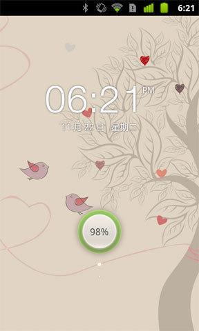 360桌面主题-爱情树截图2