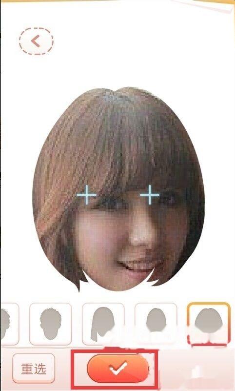 表情里表情v表情微信、QQ宝宝图片搞笑手机包信动态微图片