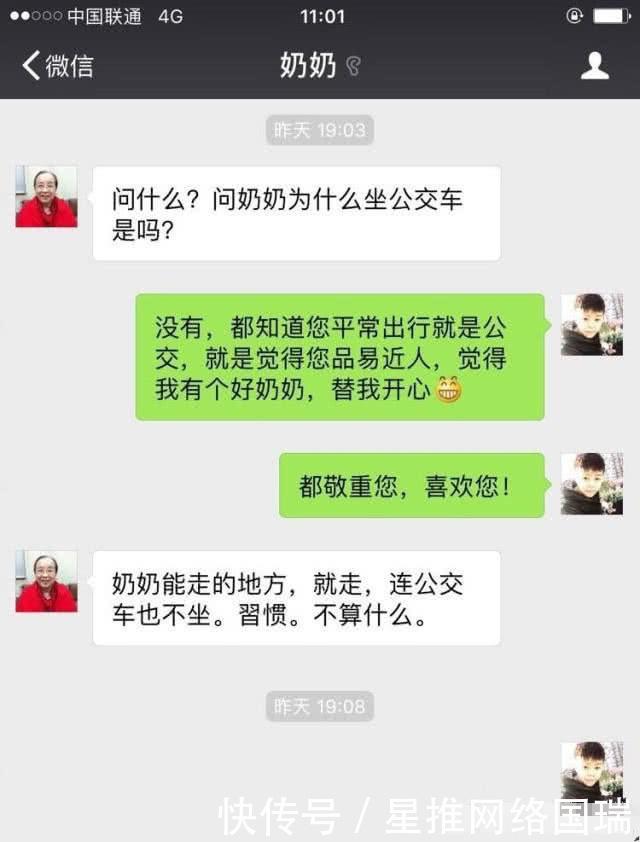 83岁李明启挤公交,无人让座引争议她的回应显