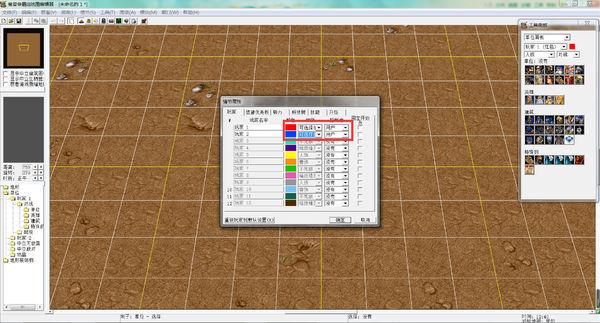 魔兽争霸3冰封王座地图编辑器怎么设置玩家开