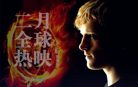 【混剪侠】2015年2月电影混剪